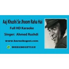 Aaj khushi se jhoom raha hai Audio Karaoke