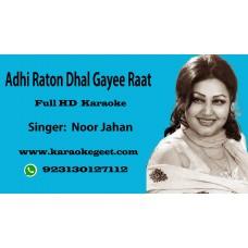Adhi raton dhal gayee raat Audio karaoke