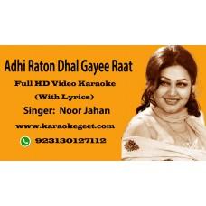 Adhi raton dhal gayee raat Video karaoke