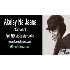 Akele na jana hamain chhor kar yun Cover Video Karaoke