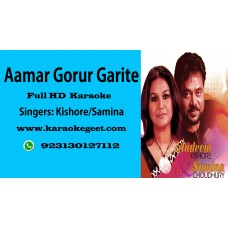 Amar Gorur Garite Bou Sajiye Audio Karaoke