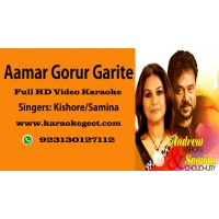 Amar Gorur Garite Bou Sajiye Video Karaoke