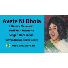 Avete ni dhola tere pichhe pichhe aunian Audio karaoke