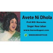 Avete ni dhola tere pichhe pichhe aunian Remix karaoke