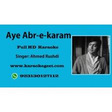 Aye abre karam aaj itna baras Audio Karaoke