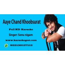 Aye Chand Khoobsurat Audio Karaoke