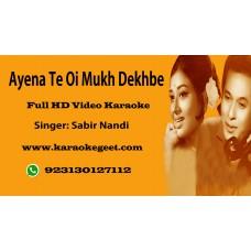 Ainate Oi Mukh  dekhbe jokhon Video Karaoke
