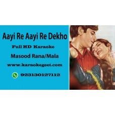 Aayi re aai re dekho kaali ghata Audio Karaoke