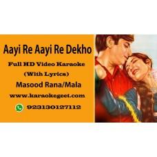 Aayi re aai re dekho kaali ghata Video Karaoke