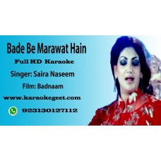Bade be marawat hain ye husn wale Audio Karaoke