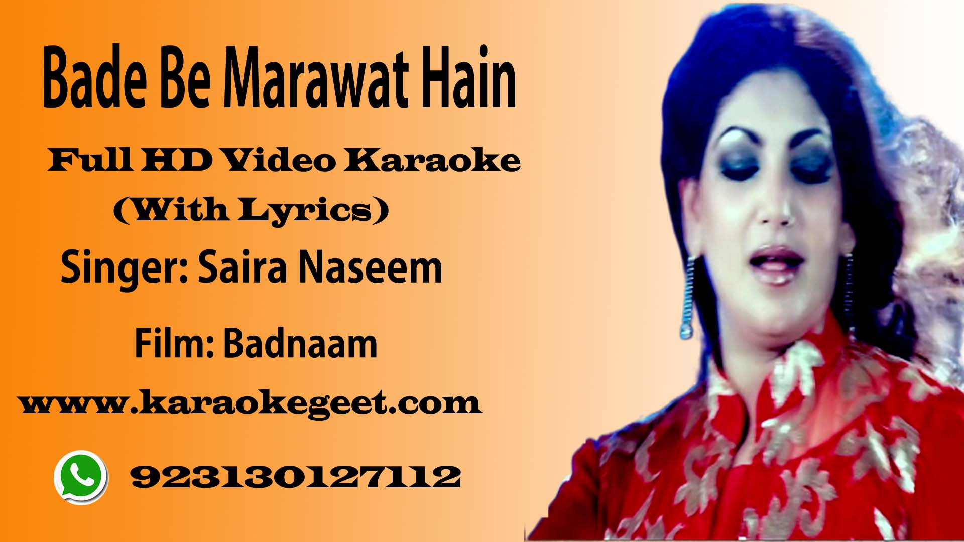 Bade be marawat hain ye husn wale Video Karaoke
