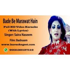 Bade be marawat hain ye husn wale Video Karaoke