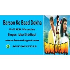 Barson ke baad dekha Mehboob dilruba sa Audio Karaoke