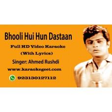 Bhooli hui hoon dastan  Video Karaoke