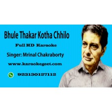 Bhule thakar kotha chhilo Audio Karaoke