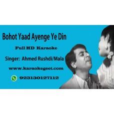 Bohot yaad aayenge ye din (Male) Audio karaoke