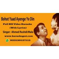 Bohot yaad aayenge ye din (Male) Video karaoke