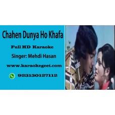 Chahen dunya ho khafa Karaoke
