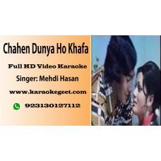 Chahen dunya ho khafa Video Karaoke