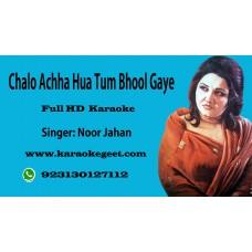 Chalo achha hua tum bhool gaye Audio Karaoke