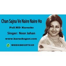 Chan sajna ve naire naire ho Audio Karaoke