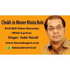 Chokh je moner kotha bole Video Karaoke