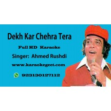 Dekh kar Chehra Tera Audio Karaoke