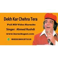 Dekh kar Chehra Tera Video Karaoke