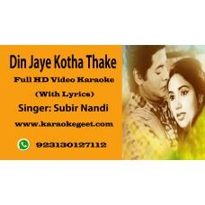 Din Jaye Kotha Thake Video Karaoke