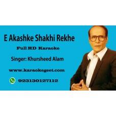 E akashke shakhi rekhe  Audio Karaoke