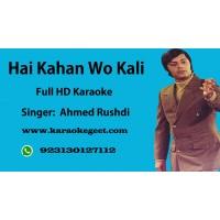 Hai kahan wo kali jo kabhi na mili Audio Karaoke