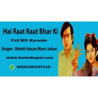 Hai Raat Raat Bhar ki  Audio Karaoke