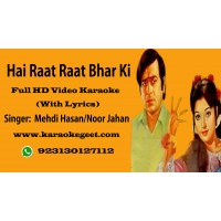 Hai raat raat bhar ki Video Karaoke