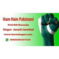 Ham hain Pakistani Audio Karaoke