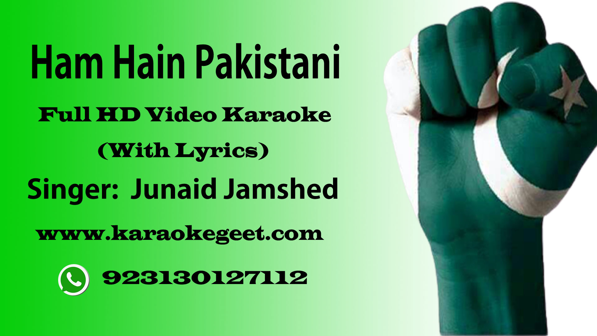 Ham hain Pakistani Video Karaoke