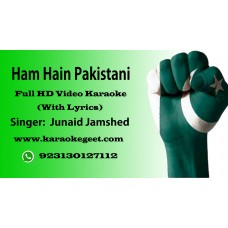 Ham hain Pakistani Video Karaoke