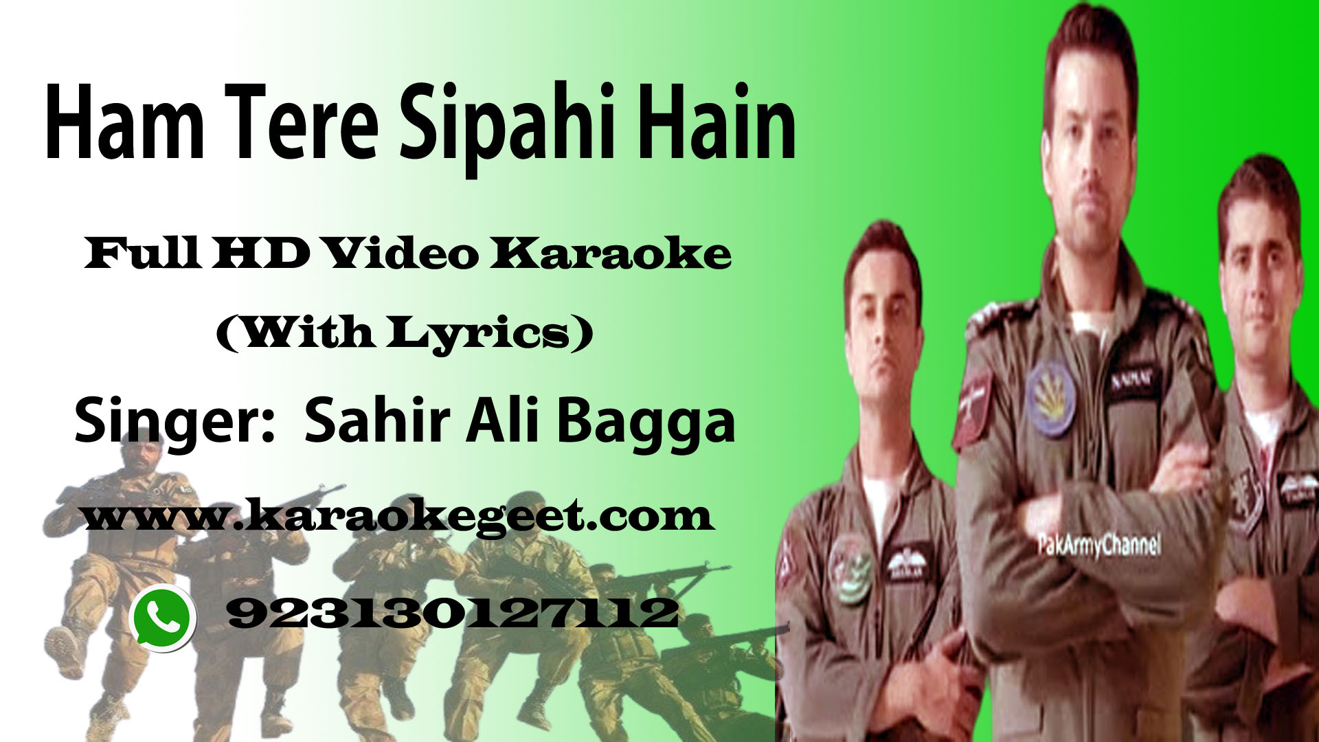 Ham tere sipahi hain Video Karaoke