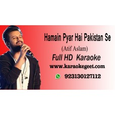 Hamain Pyar hai pakistan se Audio karaoke