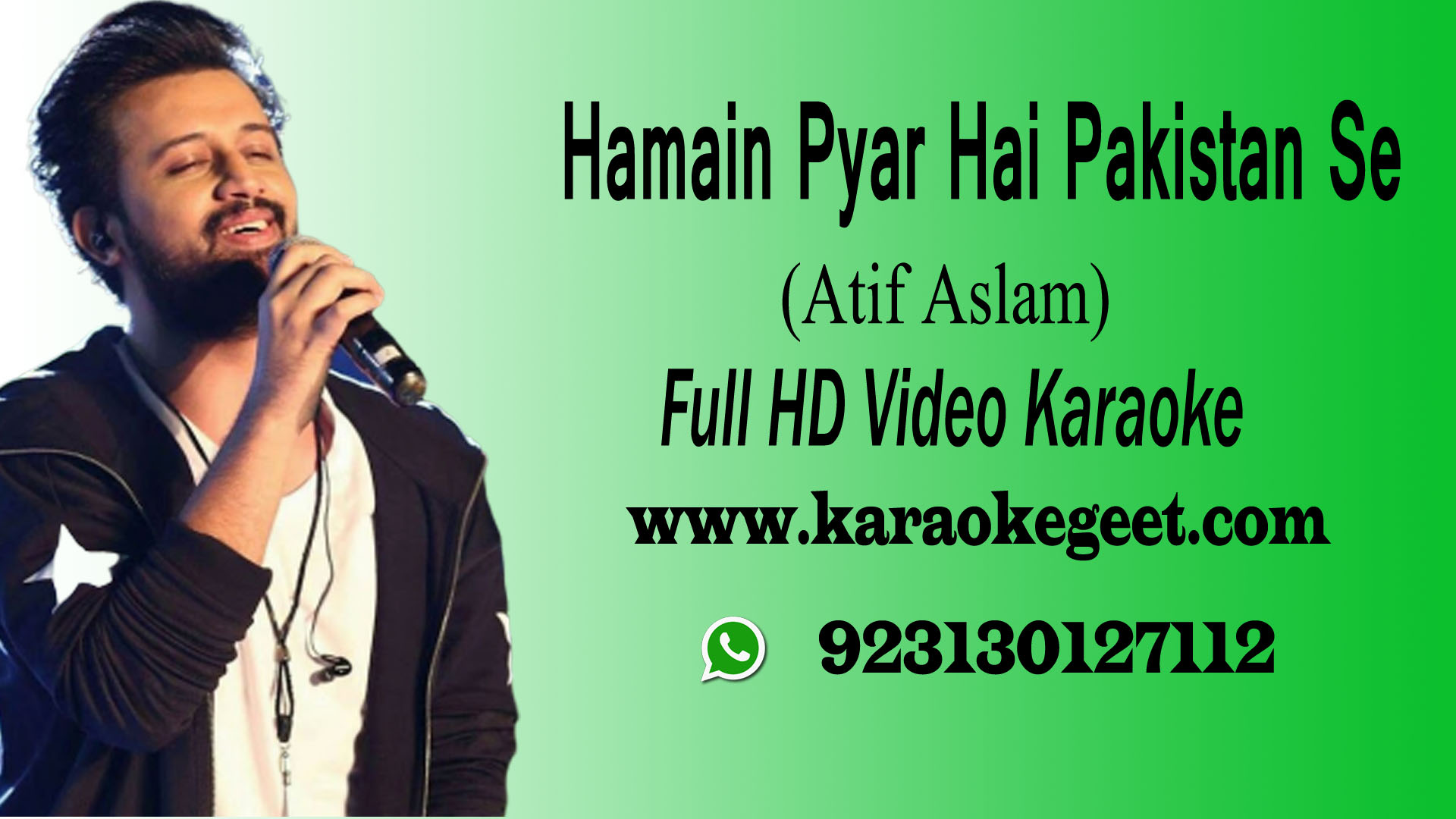 Hamain pyar hai Pakistan Video Karaoke