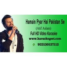 Hamain pyar hai Pakistan Video Karaoke