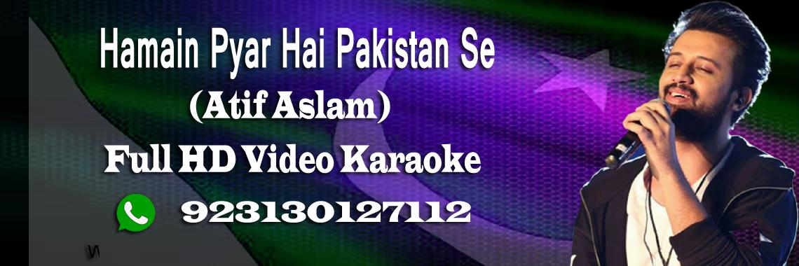 Hamain pyar hai Pakistan se