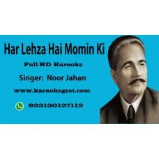 Har lahza hai momin ki Audio Karaoke