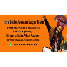 Itne bade jeevan sagar mai Video Karaoke