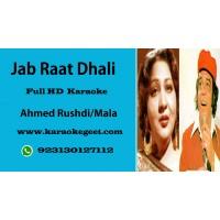 Jab raat dhali tum yaad aaye Audio Karaoke