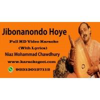 Jibonanondo hoye Video Karaoke