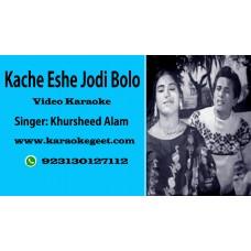 Kache Eshe jodi bolo Audio Karaoke
