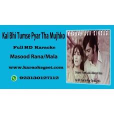 Kal bhi tum se pyar tha mujhko Audio Karaoke