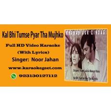Kal bhi tum se pyar tha mujhko Video Karaoke