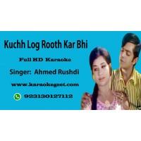 Kuchh log roothkar bhi (Male) Audio Karaoke