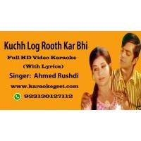 Kuchh log roothkar bhi (Male) Video Karaoke